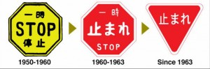 OLD-stop